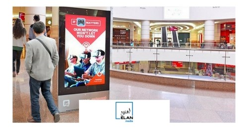 ELAN MEDIA - In Qatar, the iconic malls are fitted with state of the art, accountable screens