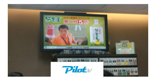 PilotTV (7 Eleven Taiwan) - One of the largest DOOH network worldwide implements smart advertising across 6,000 screens