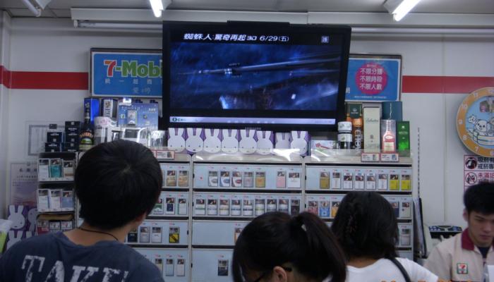 Convenience_store _Piolt_TV02